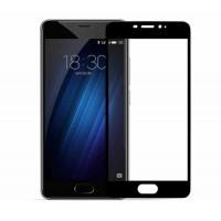 Защитное стекло Full Cover для Meizu M5 BLACK (черное)