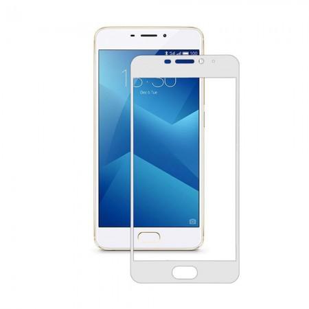 Защитное стекло Full Cover для Meizu M5 WHITE (белое)