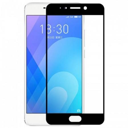 Защитное стекло Full Cover для Meizu M5 Note BLACK (черное)