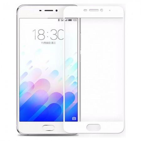 Защитное стекло Full Cover для Meizu Pro 6 WHITE (белое)