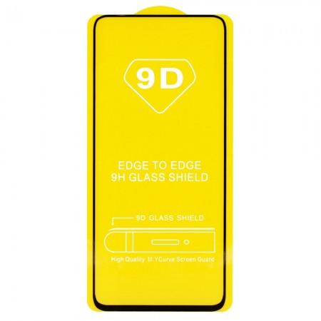 Защитное стекло Digital для Samsung Galaxy A80 BLACK (4322)