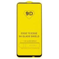Защитное стекло Digital для Huawei P Smart Z Full Glue (4729)