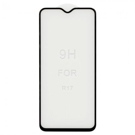 Защитное стекло 5D для OnePlus 7 / 6t Full Glue (4896)
