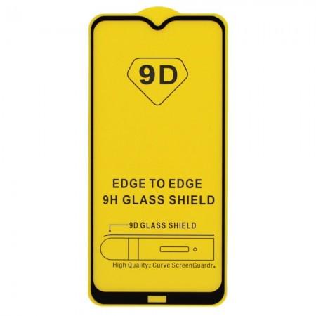 Защитное стекло Digital для Xiaomi Redmi 8 / 8A Full Glue (5050)