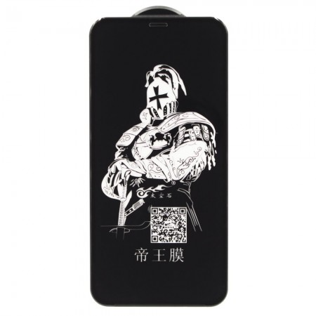 Защитное стекло 5D King Fire для Apple iPhone 11 / Xr Black (5531)