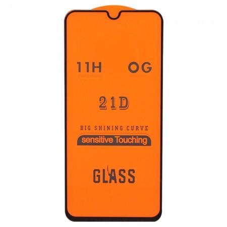 Защитное стекло Blumix для Samsung Galaxy A01 (A015F) Full Glue (5685)