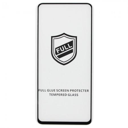Защитное стекло iPaky для Xiaomi Poco X3 Full Glue (6503)
