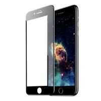 Защитное стекло 5D для iPhone 7 Plus / 8 Plus BLACK (черное)