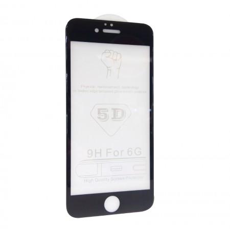 Защитное стекло 5D для iPhone 7 / 8 BLACK (черное)