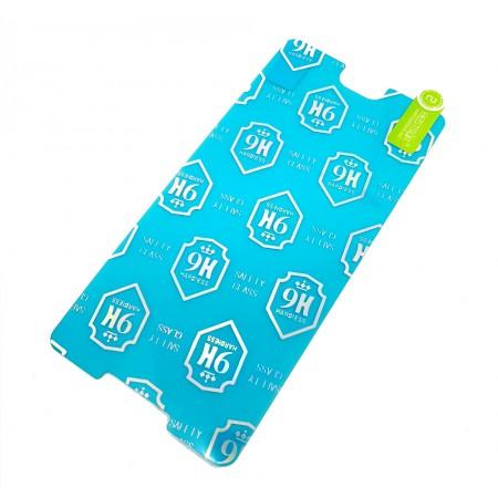 Гибкое защитное стекло BestSuit Flexible для Xiaomi Mi MAX