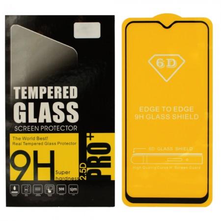 Защитное стекло Digital для Samsung Galaxy M20 (SM-M205F) BLACK (4066)