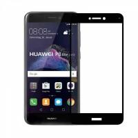 Защитное стекло Full Cover для Huawei P8 Lite 2017 BLACK (черное)