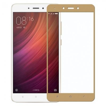 Защитное стекло Full Cover для Xiaomi Redmi Note 4X GOLD (золотое)