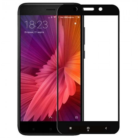 Защитное стекло Full Cover для Xiaomi Redmi 4X BLACK (черное)